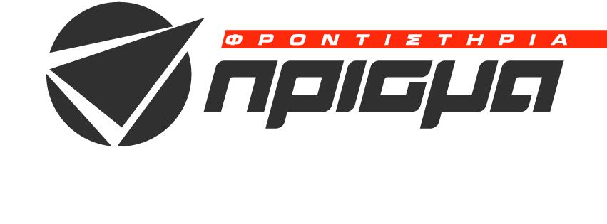 logo-prisma-2